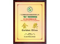 福仕橄榄油荣获第十四届全球橄榄油比赛金奖